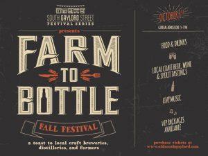Farm to Bottle